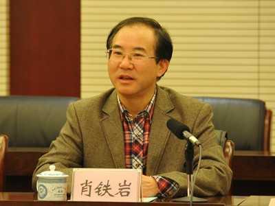 辅导员名师-重庆大学 肖铁岩