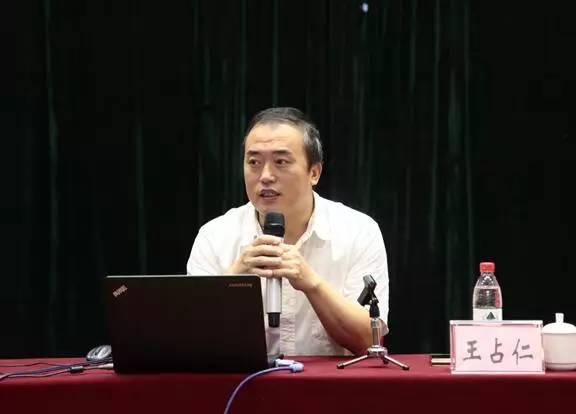 辅导员姓名:王占仁 东北师范大学