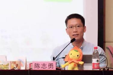 辅导员名师-福建师范大学 陈志勇